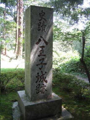 hachiouji1