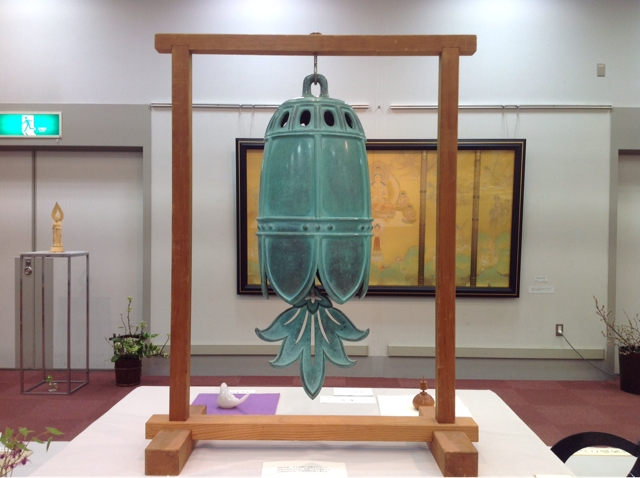 第24回現代仏教美術展 平成27年4月