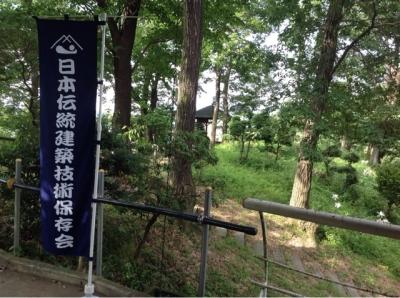 日本伝統建築技術保存会後期研修会